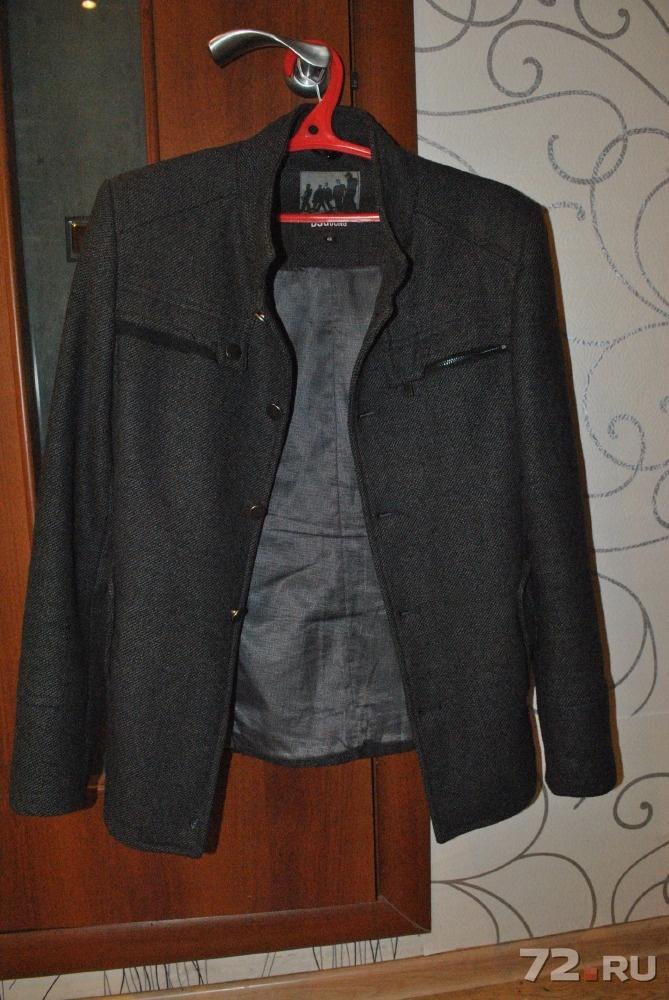 Мужская Одежда Тюмень