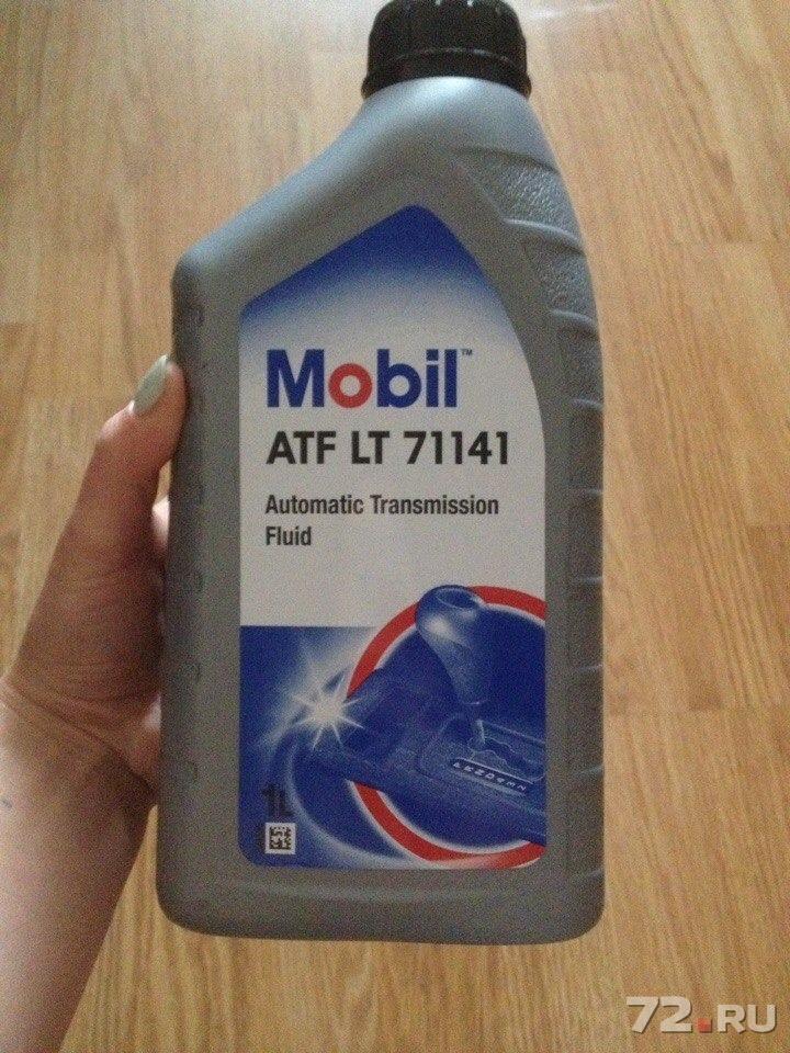 Mobil Atf 71141 Аналоги