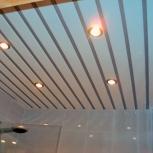 Потолки реечные дешево с доставкой в Тюмени, Тюмень