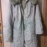 Пальто зимнее б/У, Тюмень