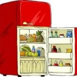 Ремонт холодильников, Тюмень