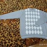 Мужской пуловер, Тюмень