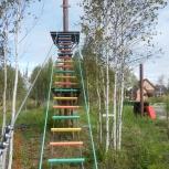 Веревочные-парки, экстрим-парк развлечений, Тюмень