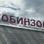 Крышные рекламные установки, Тюмень