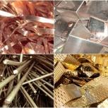 Разный лом цветных металлов, Тюмень