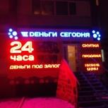 Оформление фасада рекламой, Тюмень