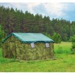 Армейская палатка берег-5м2 4х3,4 м. Каркас сталь (двухслойная), Тюмень
