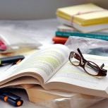 Помощь в подготовке дипломных работ по русскому языку и литературе, Тюмень