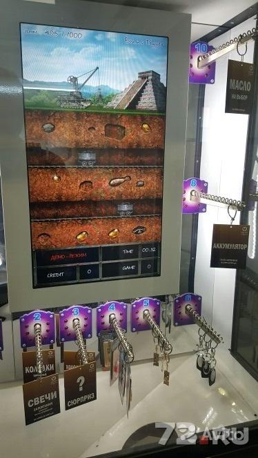 игровой автомат multijet