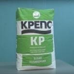 Шпатлевка полимерная по отличной цене в Тюмени, Тюмень