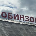Производим крышные установки, Тюмень