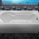 В наличии ванны пластиковые оптом или в розницу в Тюмени, Тюмень