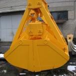 Грейфер V- 5,3 куб. м. канатный, Тюмень