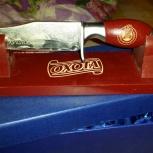 нож от бренда охота в коллекцию, Тюмень