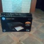 МФУ HP2000 продаю б/у без зарядного шнура, Тюмень