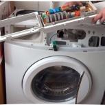 Ремонт стиральных машин выезд в день обращения, Тюмень