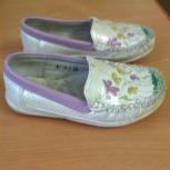 Туфли на девочку (макасины), Тюмень