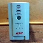 UPS APC Back-UPS 650, Тюмень