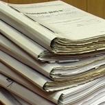 Ознакомление с материалами дела в суде, Тюмень