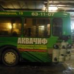 Реклама на бортах город.транспорта, Тюмень