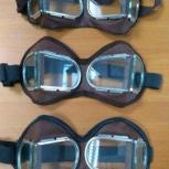Очки защитные советские зн8-72 бц, Тюмень