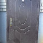 Продаются двери входные бу китай, Тюмень