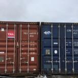 Аренда 20 футового морского контейнера в Тюмени, доставка, Тюмень