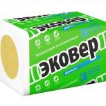 Базальтовый утеплитель Эковер Лайт 35 1000х600х50, Тюмень