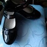 Туфельки для девочки, Тюмень