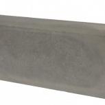 Бордюр ТЗБИ Односторонний Вибролитой 500х210х70 Се, Тюмень