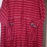 женское платье, Тюмень