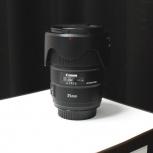 Объектив Canon EF 35mm F1.4 L II USM, Тюмень