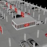 Создание 3D моделей, анимации, визуализации, Тюмень