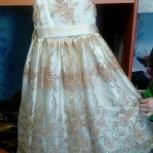 Красивое платье, Тюмень