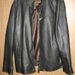 Куртка байкерская, Тюмень