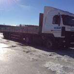 Грузоперевозки Тюмень Ханты 20 тонн, Тюмень