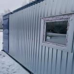 Бытовки на металлокаркасе с утеплением 100 мм., Тюмень