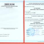 Консультации в области охраны труда, Тюмень