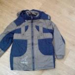 Куртка на осень, Тюмень