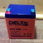 Аккумуляторная бат. Delta DTM1205, 12V 5Ah для ибп, Тюмень