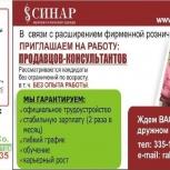 Реклама на автобусных билетах, Тюмень