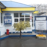 Размещение рекламы на АЗС в Тюмени по адресу: ул. 50 лет ВЛКСМ, 61, Тюмень
