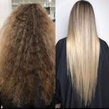 Перманентное выпрямление волос, Тюмень