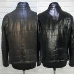 Покраска куртки из натуральной кожи, Тюмень