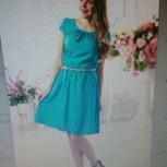 Платье летние, Тюмень