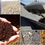 Песок щебень ЩПС торф земля керамзит с доставкой, Тюмень