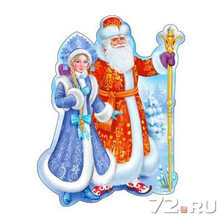 2d9ab0688bfa Тук-тук! Это Дед Мороз! Каждый ребенок ждет чуда под Новый Год!Так сделайте  новогоднюю ночь для своего чада Незабываемой, прекрасной и полной чудес!