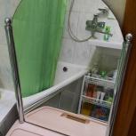 аксессуары для ванной комнаты, Тюмень