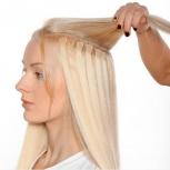 Наращивание волос, Тюмень