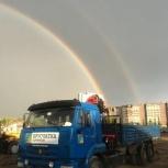 Камаз Манипулятор 3 т в аренду, Тюмень